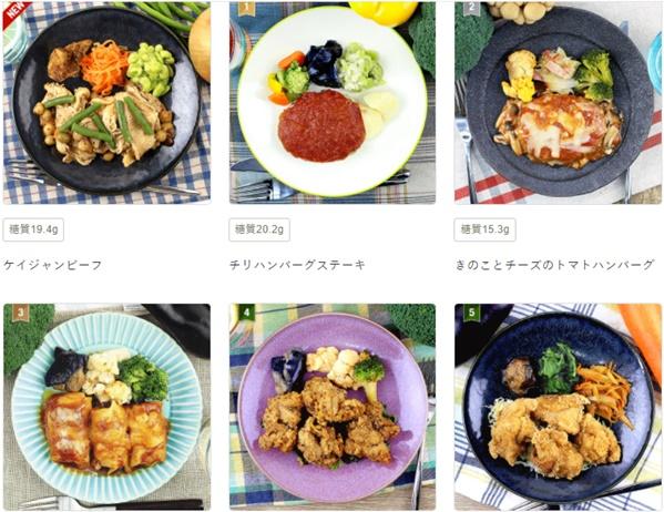 nosh houfuna menu