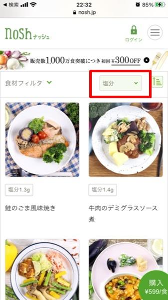 menu narabi