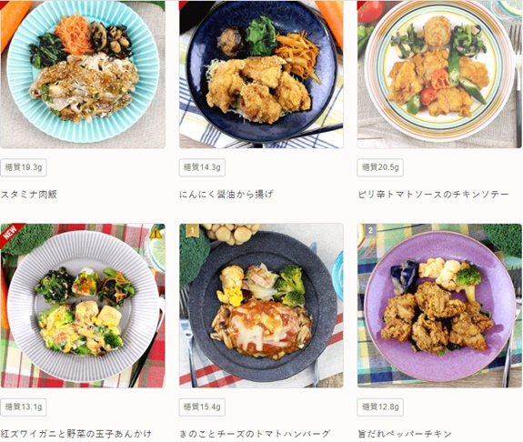 houhuna menu