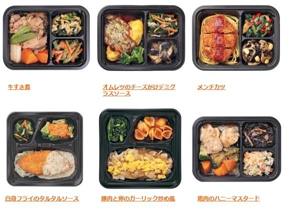 houhuna menu yoshikei