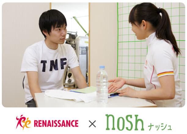 nosh training