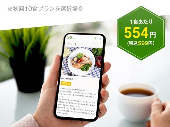 eraberu menu