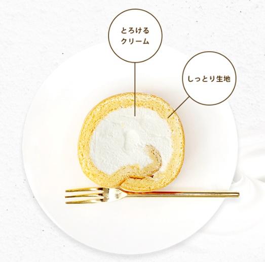 nosh roll cake kansou