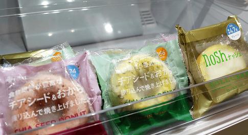 sweets reizouko kaitou