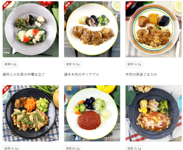 nosh menu oishii