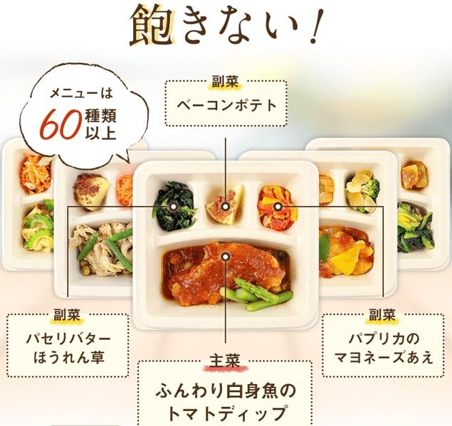 nosh hitorigurashi menu