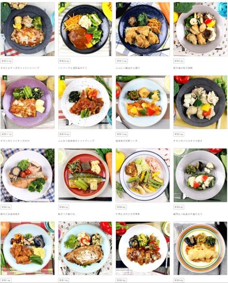 nosh menu