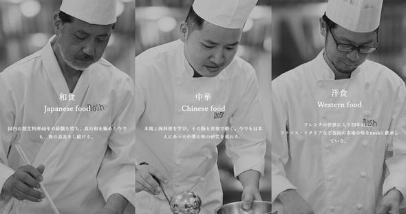 nosh chef